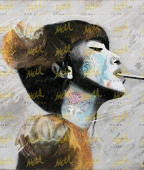 CIGAR Canvas Print