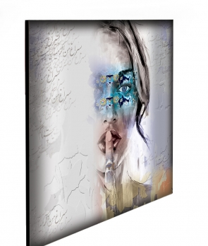 """Limited Edition Silent Print size: 30"""" x 30"""""""